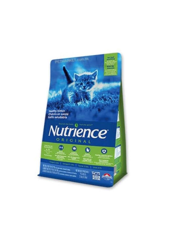 Nutrience Original Cat Food