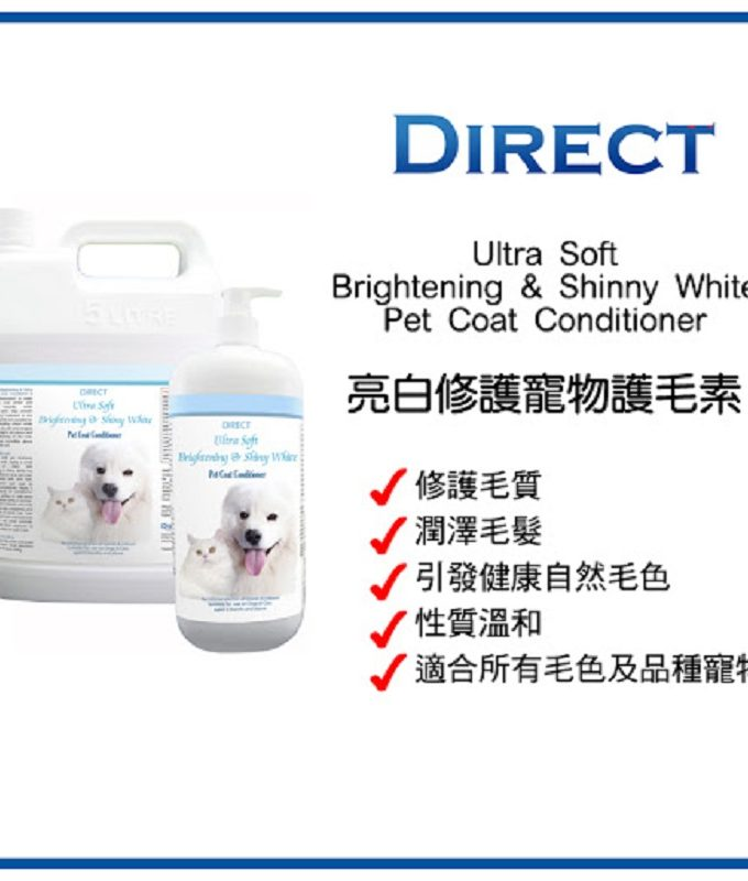 Dog Coat Conditioner