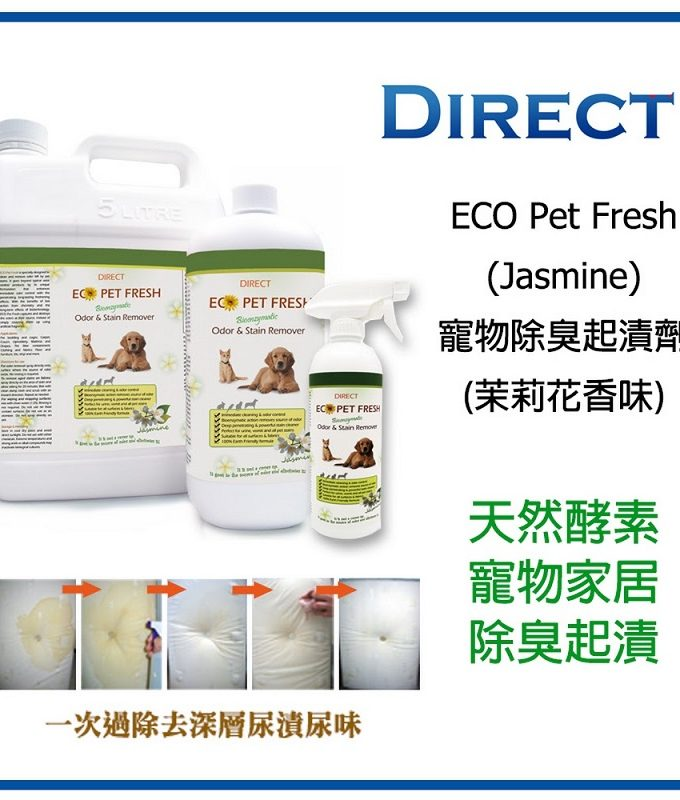 Eco Pet Fresh