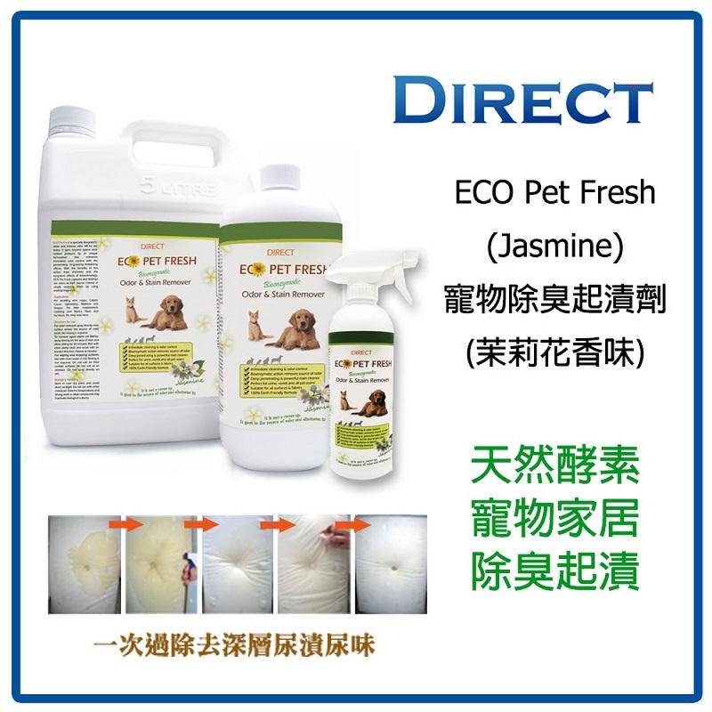 Eco Pet Fresh
