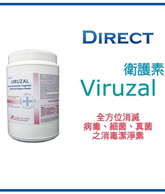 Direct VIRUZAL