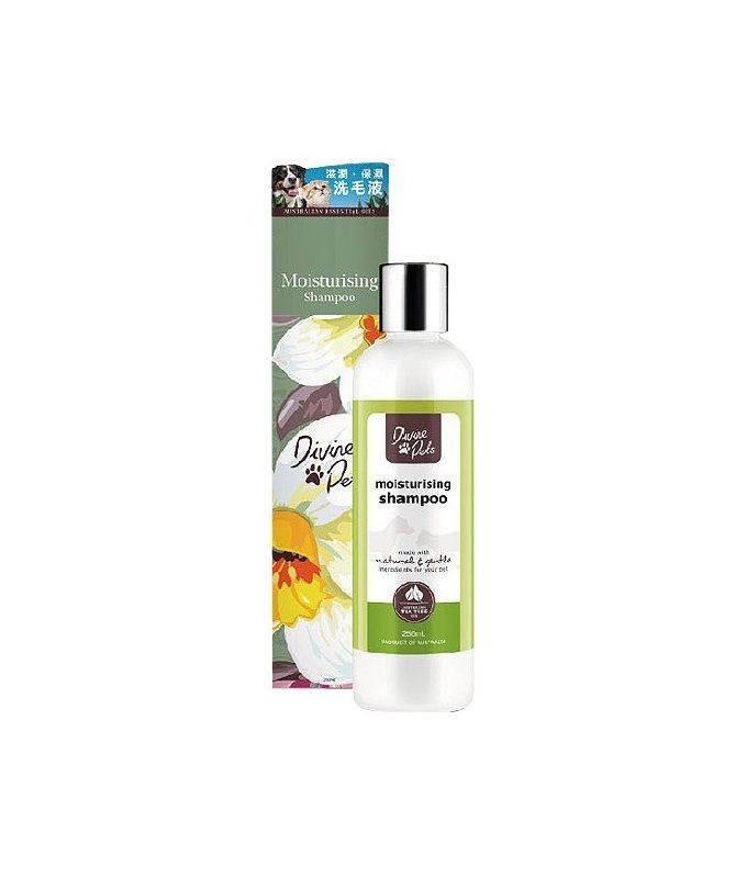 Divine Pets Moisturising Shampoo