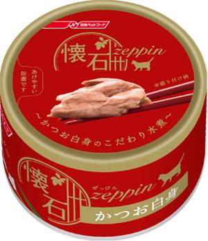 懷石 NP-Z12 極品 白鰹魚塊貓罐頭 80g