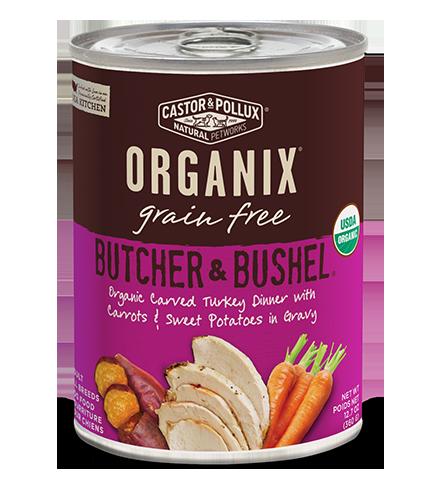 ORGANIX Organic Carved Turkey Dinner