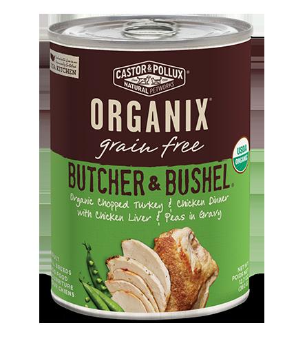 ORGANIX Organic Chopped Turkey & Chicken Dinner