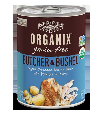 ORGANIX Organic Shredded Chicken Dinner