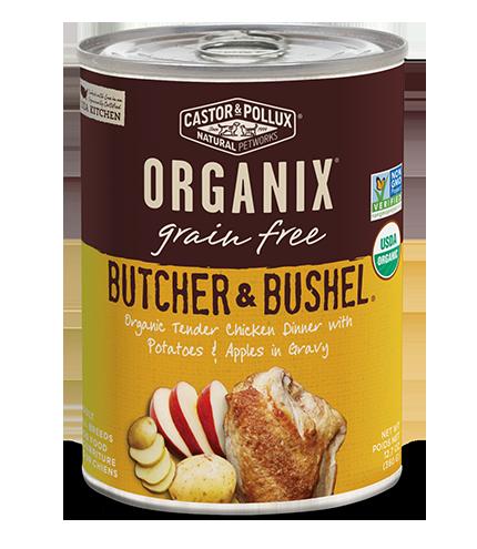 ORGANIX Organic Tender Chicken Dinner