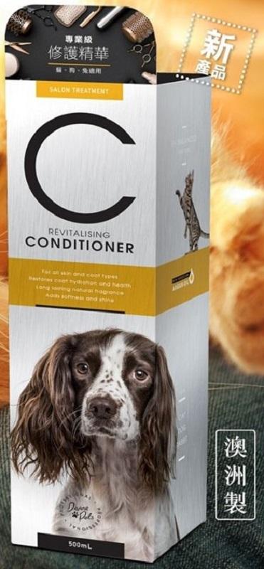 Revitalising Conditioner