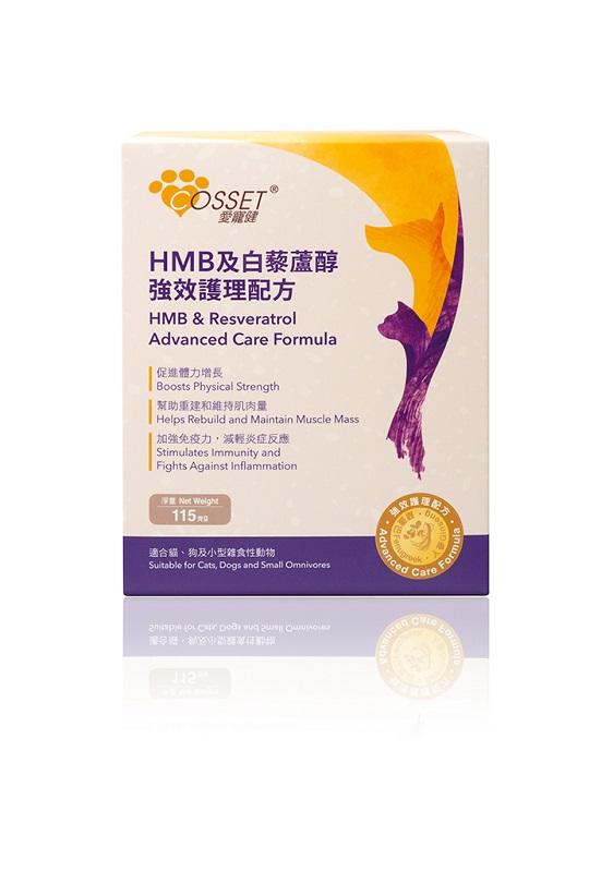 HMB Formula