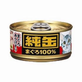 日本純罐貓罐頭 吞拿魚塊65g