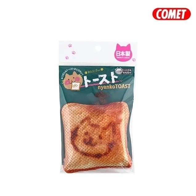日本COMET 木天蓼玩具 吐司