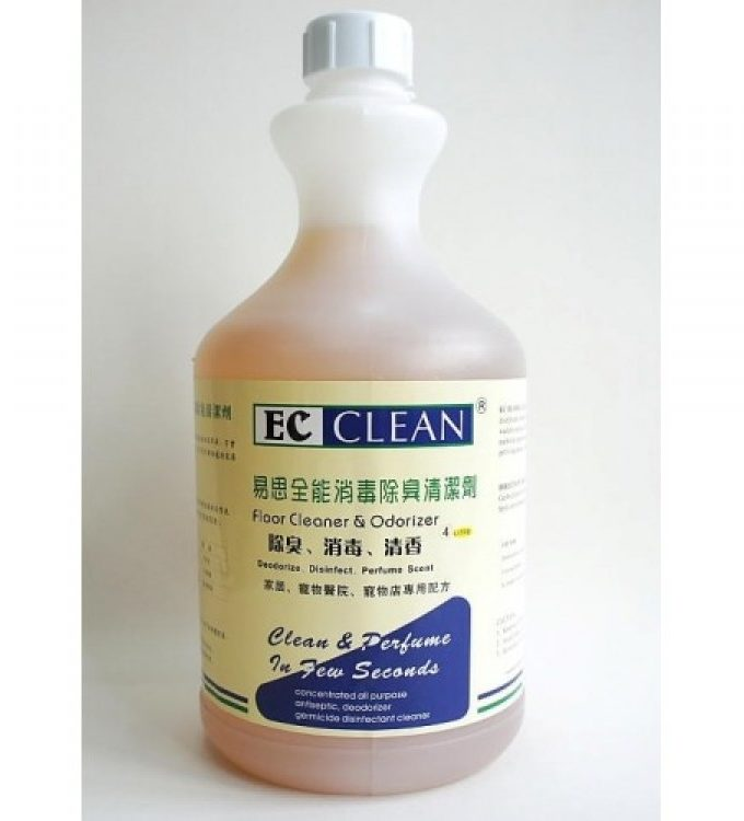 EC Clean