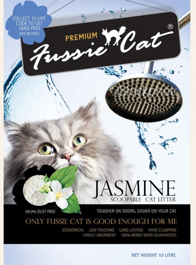 Fussie Cat高竇貓凝結砂 Jasmine(茉莉花味) 10L