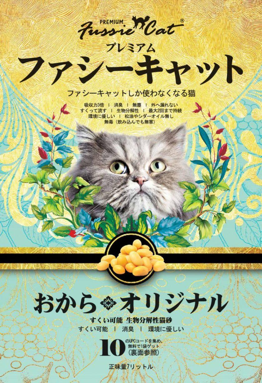 Fussie Cat高竇貓環保豆腐砂-原味7L