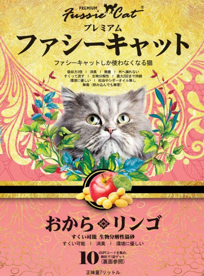 Fussie Cat高竇貓環保豆腐砂-蘋果味7L
