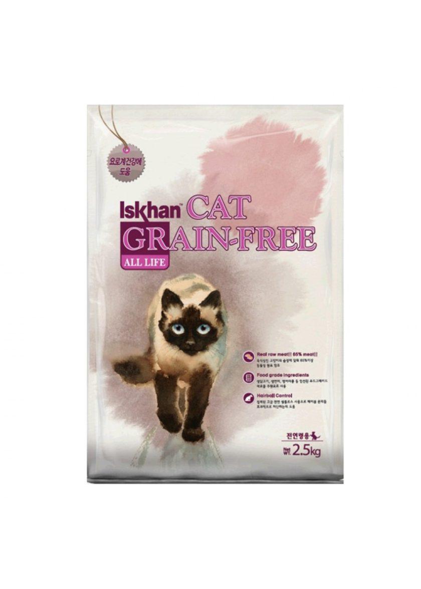 Iskhan cat grain free