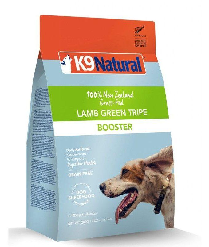 K9 Natural Freeze Dried Lamb Green Tripe