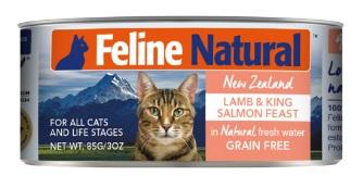 K9 Natural Lamb and King Salmon