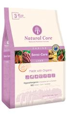 Natural Core ECO3 防敏感羊肉有機糧(全年齡犬) 1KG (200g x 5包)