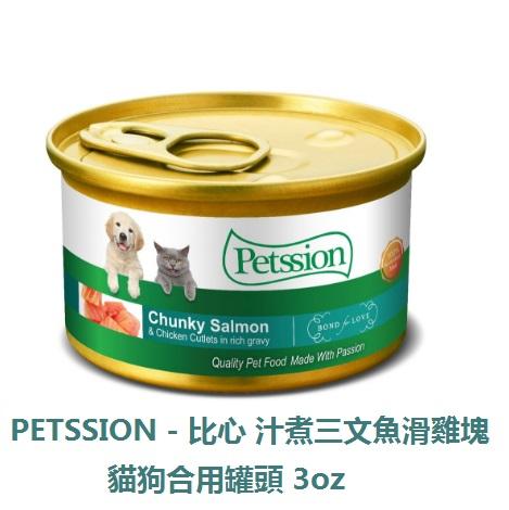 PETSSION