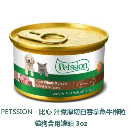 petssion 狗 糧