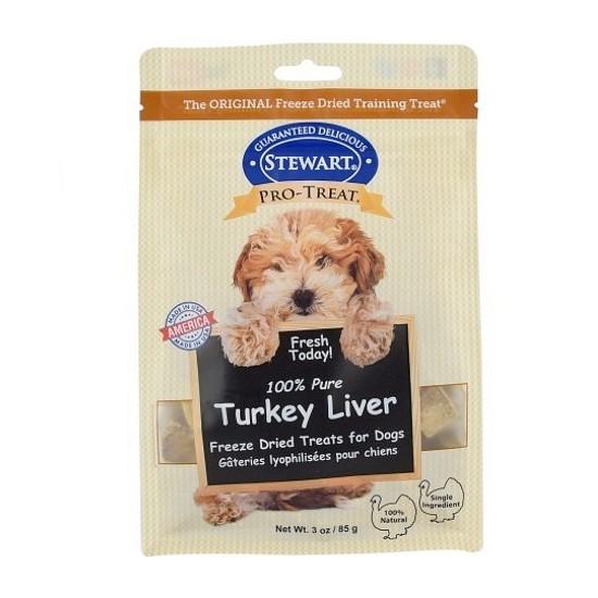 Stewart凍乾小食-火雞肝