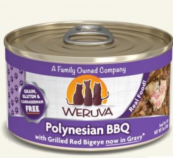 WERUVA 無穀貓糧罐頭 - 鯖魚片、魷魚圈、海蝦、青口 (3oz)