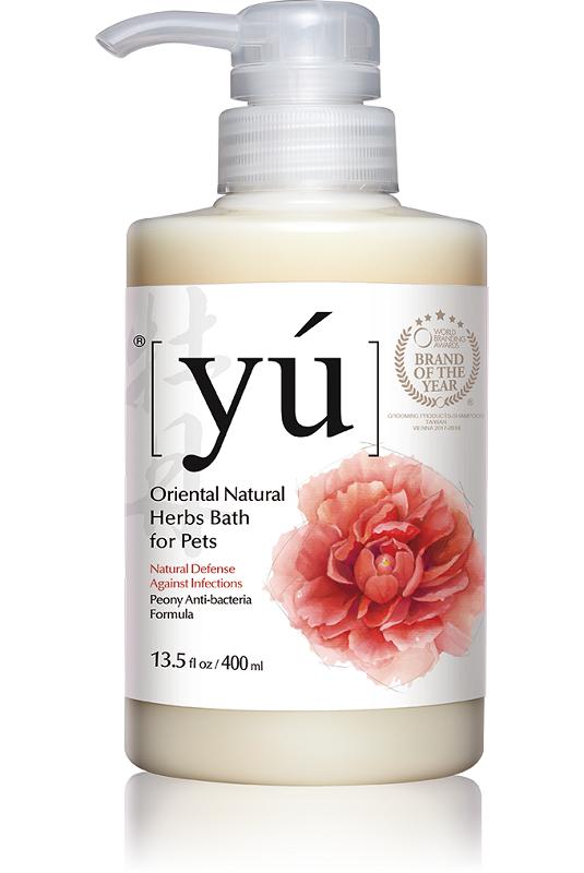 yu herbs for bath