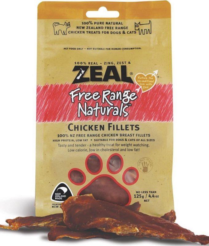 Zeal Chicken Filets 走地雞肉片 125g