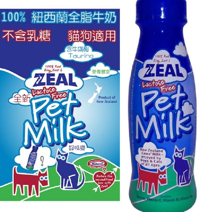 zeal pet milk