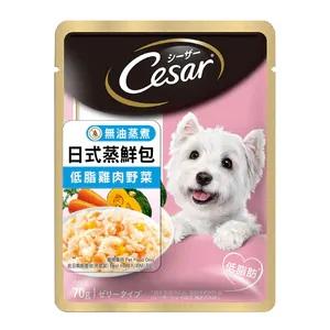 CESAR 西莎蒸鮮包 低脂雞肉與蔬菜 70克