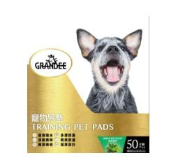 Grandee 寵物尿墊 (50片裝 60CM*45CM 2呎 青蘋果味)