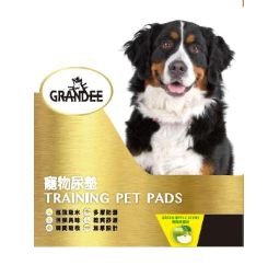 Grandee 寵物尿墊 (25片裝 90CM*60CM 3呎 青蘋果味)