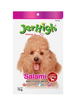 Jerhigh 01/70g 圓雞片 | Jerhigh Salami