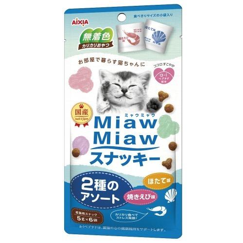Aixia Miaw Miaw 曲奇餅小食蝦&扇貝 30G