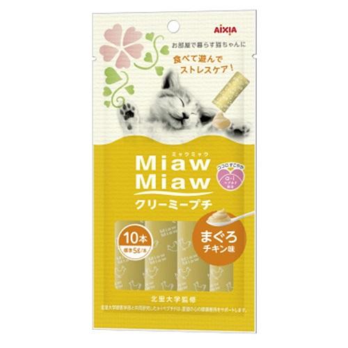 miaw miaw 罐頭