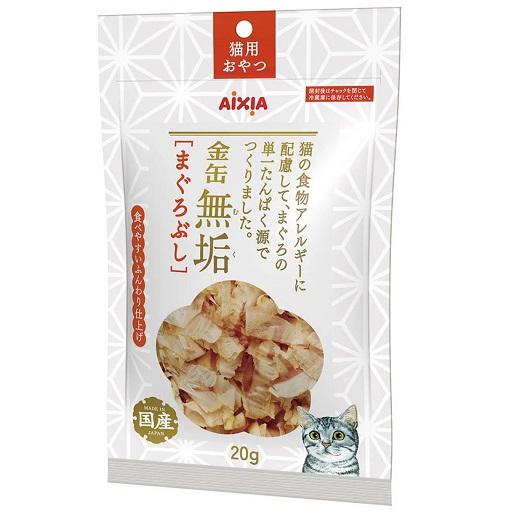 AIXIA 金缶無垢系列吞拿魚鰹魚片 20g