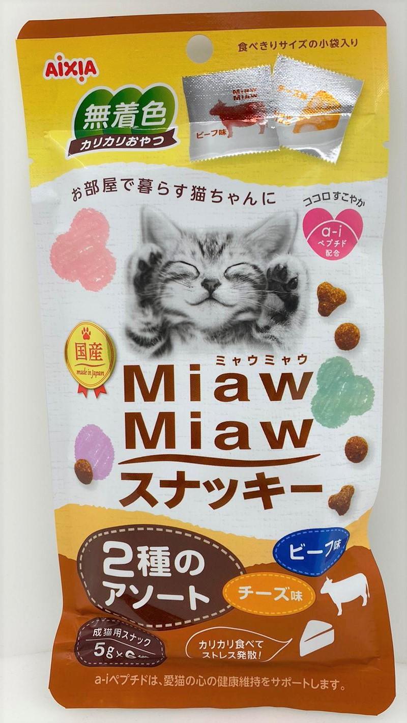 Aixia Miaw Miaw 曲奇餅小食芝士&牛肉味 30G