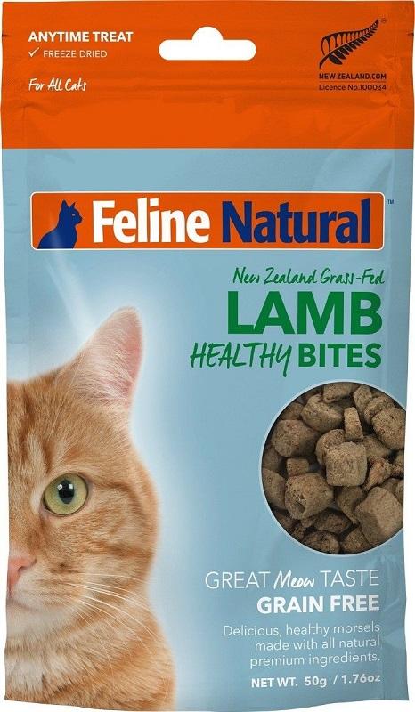 Lamb Healthy Bites