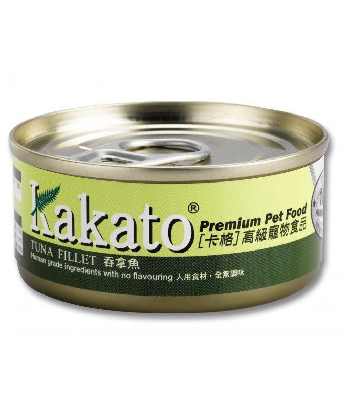 Kakato 吞拿魚