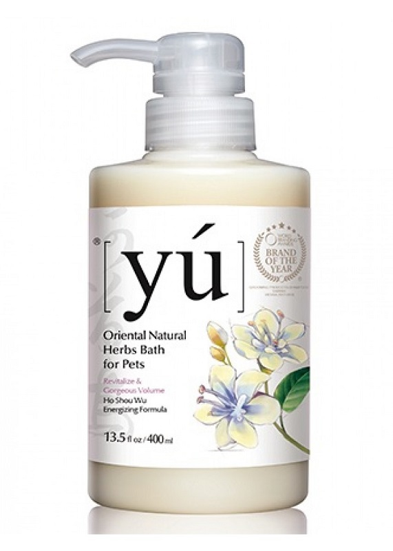 yu oriental natural herbs bath for pets