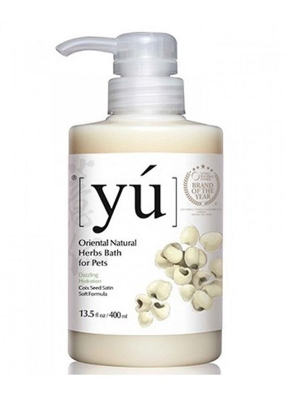 yu dog shampoo