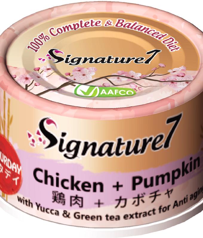 signature chicken