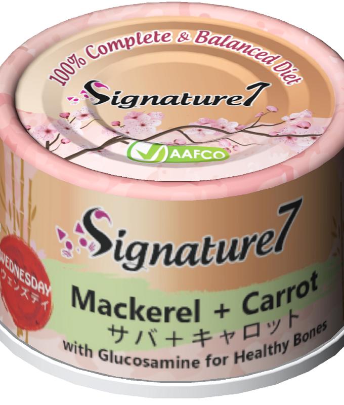 Signature 7 星期三 鯖魚 胡蘿蔔 葡萄糖胺 骨骼強健 70g